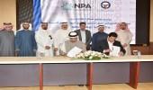 تعاون مشترك بين الربط الكهربائي الخليجي والوطنية للطاقة