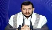 """في اجتماع مغلق.. """" الحوثي """" يطلب مقاتلين من القبائل اليمنية"""