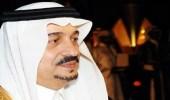 أمير منطقة الرياض يعزي أسرة العمير
