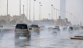 خبراء: موجة برد تصاحبها هطول أمطار تضرب مناطق المملكة