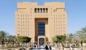 """"""" محكمة الرياض """" تكتفي بالحجاب وتتراجع عن شرط غطاء الوجه"""