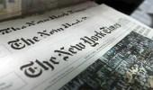 """رد قاس من مكتب السفارة بأمريكا على """" نيويورك تايمز """" بشأن إدعاءاتها حول ولي العهد"""