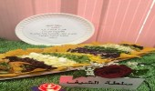 بالصور.. التنمية الاجتماعية بوادي فاطمة ينظم دورة تدريبية في الطبخ
