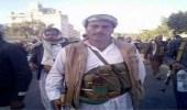 """العثور على جثة قيادي حوثي شارك باقتحام منزل """" صالح """""""