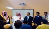 بالصور.. وزير التجارة والاستثمار السعودي يزور مركز الملك فهد الثقافي بالأرجنتين