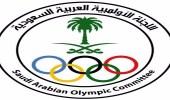 """"""" الأولمبية السعودية """" تعقد اجتماعاً طارئاً لترشيح أعضاء جدد للجنة"""