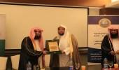 """بالصور.. """" مكافحة السحر والشعوذة """" .. برنامج تدريبي لأعضاء هيئة المسجد الحرام"""
