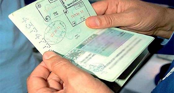 مديرية الجوازات تؤكد حقيقة شمول تطبيق رسوم للمرافقين على ...