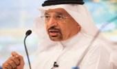 """"""" الفالح """": المملكة مستمرة في تقدمها.. والقطاع الخاص أساس مبادرة الطاقة الذرية"""