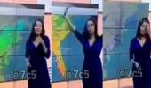 فيديو محرج لمذيعة ظنت أن البث انتهى فجلست ترقص على الهواء