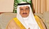 سفير المملكة لدى البحرين يوضح حقيقة قتل امرأة على يد سعوديين بالمنامة