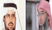 """كاتب سعودي يهاجم نبيل العوضي ويستغرب عدد متابعيه عبر """" تويتر """""""