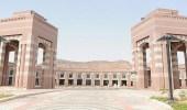 للوصول لرؤية المملكة 2030.. تعديل المقررات في جامعة طيبة