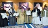 تكريم أسر شهداء جازان بتقليدهم وسام الملك عبد العزيز