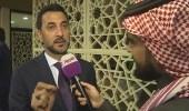 فيديو.. وزير الرياضة العراقي يكشف عن موعد مباراة الأخضر والعراق