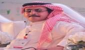 """"""" العمري """" : سوق العقارات يخسر 215 مليار ريال"""