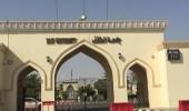 جامعة الطائف تنفي إشاعة إلزام أعضاء هيئة التدريس بنظام البصمة