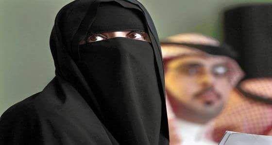 بعد 15 عاماً من الزواج.. مواطنة تكتشف أن زوجها ليس سعودياً