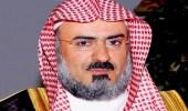 """مجهولون يهاجمون سليمان أبا الخيل مدير """" جامعة الإمام """""""
