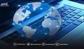 موقع أمريكي: المملكة الأدنى في سرعة الانترنت
