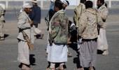 الحوثيون يفرضون شروط جديدة للسماح بسفر اليمنيين