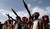 الحوثيون يحجزون على أموال 1223شخصًا من المؤيدين للشرعية