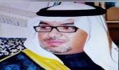 """"""" العواد """" يصدر قرارا بترقية مشرف الإعلام الداخلي بمكة"""