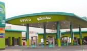 """"""" أمانة جدة """" تغلق محطات الوقود على طريق حيوي لتحسين الخدمة"""