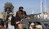 ميليشيات الحوثي الإيرانية يحتشدون أمام القصر الجمهوري لشن هجوم جديد