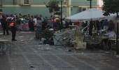 تزامنا مع الكلاسيكو.. انفجار ضخم وسط إسبانيا