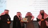بالصور.. الوهيبي يكرِّم 124 طالبًا متفوقًا في الرياض