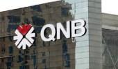 فتح حسابات إيرانية داخل البنوك القطرية