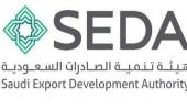 هيئة الصادرات تعلن وظائف إدارية شاغرة