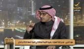 """"""" الحربي """" : حساب المواطن يزيل الأثر الاقتصادي للقيمة المضافة"""