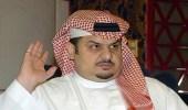 عبد الرحمن بن مساعد يعلق على فيديو إهانة بشار ويطالب حسن زميرة بالتعليق
