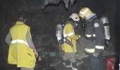 إصابة شخص في حريق منزل بجدة