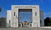 """77400 طالب يشاركون في اختبارات التعليم عن بُعد بجامعة """" الإمام """""""