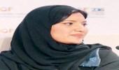 الأميرة ريما بنت بندر: خطاب خادم الحرمين يعد بمثابة الرؤية الواضحة للمملكة