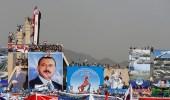 """تحذير من حسابات قطرية وإخوانية تخدع اليمنيين بزعم تأييد """" صالح """""""