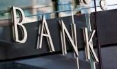 خبراء يحذرون البنوك العالمية من التعامل مع شركات في هونج كونج
