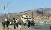 إعادة فتح طريق بيحان عقب إغلاق دام لسنوات باليمن