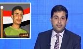 مؤثر.. إعلامي يعلن خبر مقتل شقيقه على يد الحوثيين في اليمن