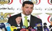 الحكومة اليمنية: اجتماع خلال ساعات لمناقشة التطورات بصنعاء