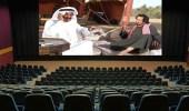 تعرف على تفاصيل قرار السماح بدور السينما في المملكة