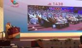 وزير الإعلام: 30 % ممن يكتبون بالصحافة العالمية يتعمدون الإساءة للمملكة