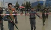 هجوم على مركز للتدريب العسكري بالعاصمة الأفغانية