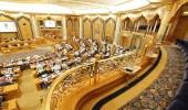 الشورى يطالب السوق المالية بحماية المستثمرين