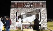 """جامعة الأميرة نورة بنت عبدالرحمن تحتضن فعالية المحافظة على التراث """" اقلطوا """""""