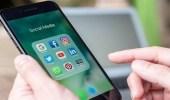 دراسة : الهواتف الذكية لا تسبب السرطان