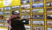 بالصور.. في يومه الأول جناح الحرس يلفت أنظار زوار ملتقى الوان السعودية
